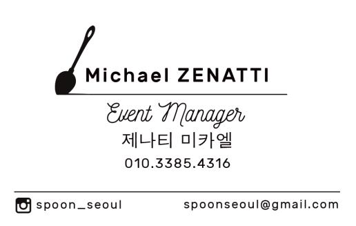 Michael Zenatti - Event Manager