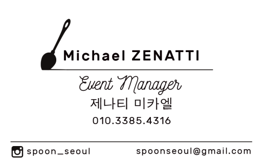 Michael Zenatti - Event Manager