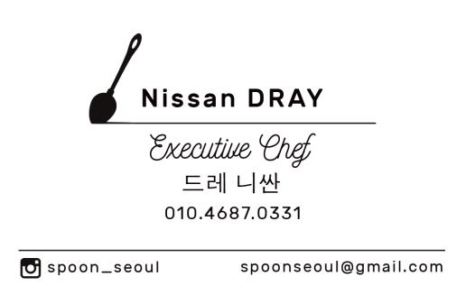 Nissan Dray - Executive Chef