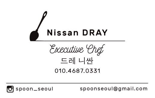 Nissan Dray - Executive Chef